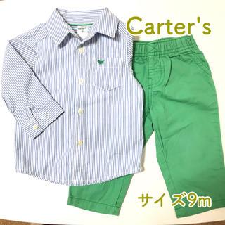 カーターズ(carter's)の【値下げ】carter's カーターズ 上下セット サイズ 9m 入園式(その他)