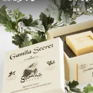 ガミラシークレット(Gamila secret)のガミラシークレット(ボディソープ/石鹸)