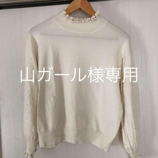 シマムラ(しまむら)のバルーン袖ドットの春ゆるニットL(ニット/セーター)