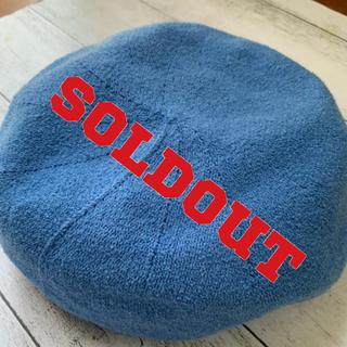 ベレー帽 ブルー 春夏(ハンチング/ベレー帽)