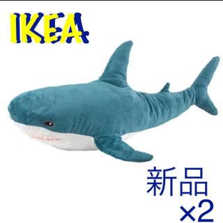 IKEA - 新品 IKEA サメ ぬいぐるみ 2個セット