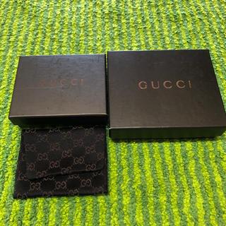 グッチ(Gucci)のGUCCI 空箱&小物入れ(ケース/ボックス)