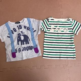 クレードスコープ(kladskap)のクレードスコープ tシャツ (Tシャツ/カットソー)