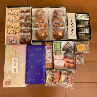 お菓子☆(菓子/デザート)