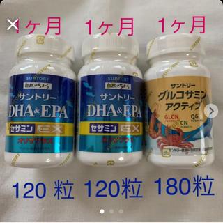 サントリー(サントリー)のサントリー★DHA&EPA+セサミンEX  2個★グルコサミンアクティブ 1個(その他)