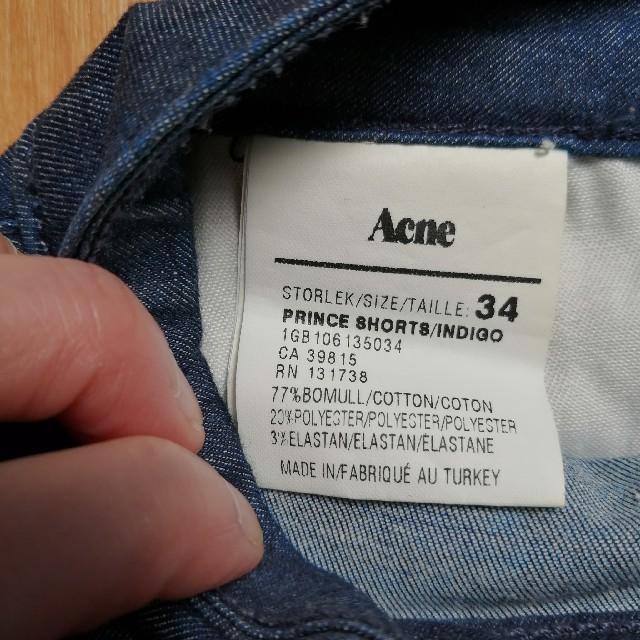 ACNE(アクネ)の定価1,8000円  Acne アクネ デニム ショートパンツ 34 レディースのパンツ(ショートパンツ)の商品写真