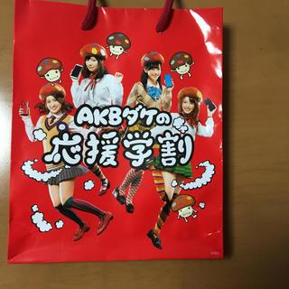 エーケービーフォーティーエイト(AKB48)のdocomo AKB48の紙袋(ショップ袋)