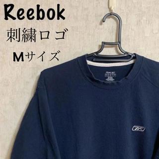 Reebok - 【Reebok】90s  刺繍マーク ネイビー M