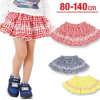 ベビードール(BABYDOLL)の新品♡BABYDOLL♡チェック柄♡ボリュームスカート♡80(スカート)