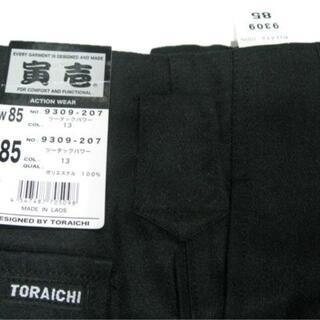 トライチ(寅壱)の寅壱 ツータックパワー ⑬ 黒 W76~W100 各1着(ワークパンツ/カーゴパンツ)