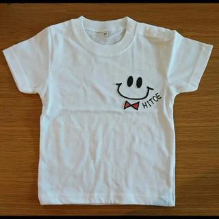 名前入りTシャツ(ファッション雑貨)