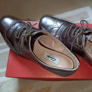 クラークス(Clarks)のクラークス ウイニングチップドレスシューズ(ローファー/革靴)