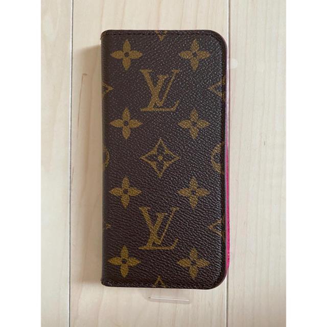 LOUIS VUITTON - ルイヴィトン カードケース iPhoneケースの通販