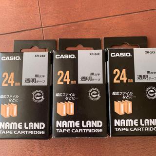 CASIO - CASIOネームランド24mm 3個セット