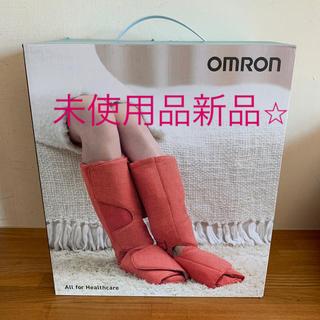 OMRON - 未使用新品!オムロン エアマッサージャー フットマッサージャー
