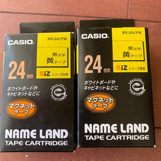 CASIO - CASIOネームランド マグネットテープ2個セット