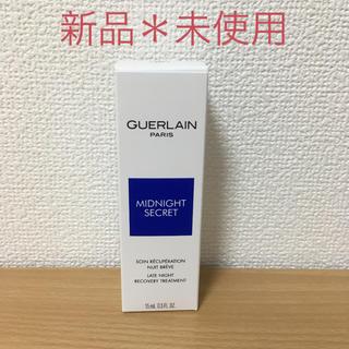 ゲラン(GUERLAIN)の【新品】ゲラン スーパーティップス ミッドナイトシークレット15ml(美容液)