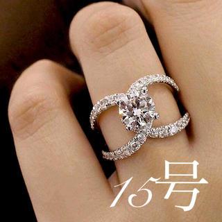 ハリーウィンストン(HARRY WINSTON)の【高品質】レディース 最高級人工ダイヤモンド クロスデザイン リング(リング(指輪))