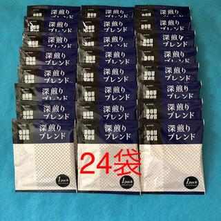 ドリップコーヒー 「ドトールコーヒー」深煎りブレンド☆24袋☆(コーヒー)