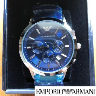 エンポリオアルマーニ(Emporio Armani)の★ラスト1点★ 新品 エンポリオアルマーニ 腕時計 AR2448 シルバー(腕時計(アナログ))