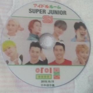 スーパージュニア(SUPER JUNIOR)のSUPER  JUNIOR  アイドルルーム(ミュージック)