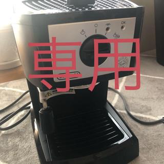 DeLonghi - 中古!デロンギ(DeLonghi)エスプレッソマシン1L  EC152J