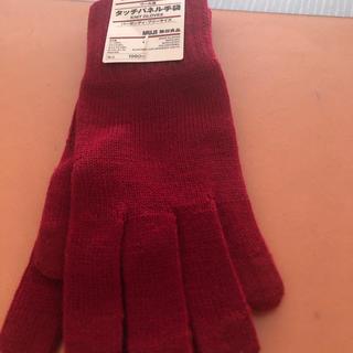 ムジルシリョウヒン(MUJI (無印良品))のタッチパネル手袋(手袋)
