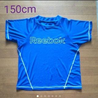 リーボック(Reebok)の【Reebok/リーボック】男の子 ラッシュガード 水着 150(水着)