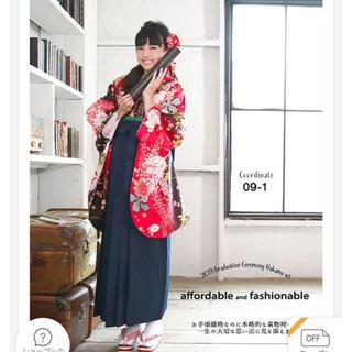 袴セット(着物)