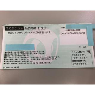 トウホウ(東邦)の東宝映画TCチケット(その他)