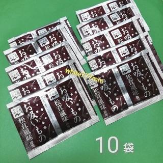 ★永谷園★お吸いもの 松茸風味 × 10袋(インスタント食品)
