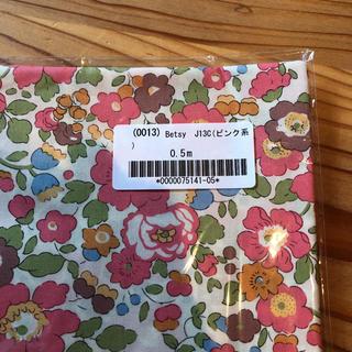 リバティ ベッツィ check&stripe 50cm(生地/糸)
