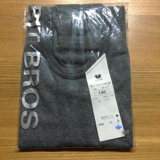 ワコール(Wacoal)のワコールキッズ☆BIT BROS☆インナーシャツ グレー☆140cm 綿100%(下着)