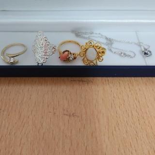 指輪 4個とネックレス1つ(リング(指輪))