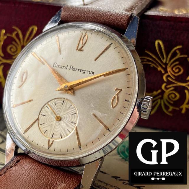 スーパー コピー ロレックス代引き / GIRARD-PERREGAUX - 【金張り】ジラールペルゴ ★ 高級ブランド 手巻き腕時計 ヴィンテージウォッチの通販