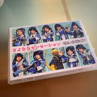 Hey! Say! JUMP - (初回限定盤) さよならセンセーション DVD