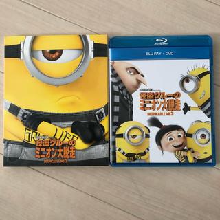ミニオン(ミニオン)の怪盗グルーのミニオン大脱走 ブルーレイ+DVDセット Blu-ray(アニメ)