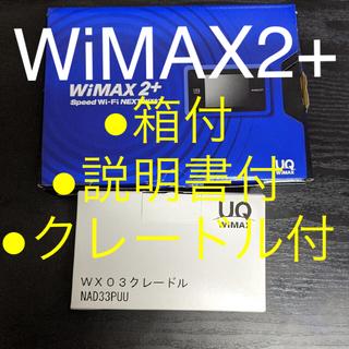 エヌイーシー(NEC)のWiMAX2+ Speed Wi-Fi NEXT WX03 ブルー クレードル付(PC周辺機器)