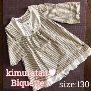 ビケット(Biquette)の◉Biquette◉kimuratan 女の子 サイズ130 チュニック(ブラウス)