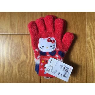 ハローキティ(ハローキティ)の☆値下げ☆【新品】手袋 ハローキティ(手袋)