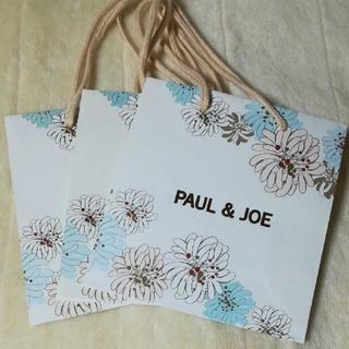 ポールアンドジョー(PAUL & JOE)のショップ袋(ショップ袋)