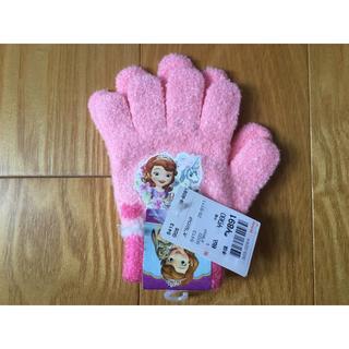 ディズニー(Disney)の☆値下げ☆【新品】手袋 ソフィア(手袋)