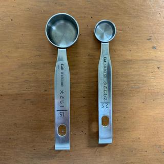 カイジルシ(貝印)の貝印 計量スプーン(調理道具/製菓道具)