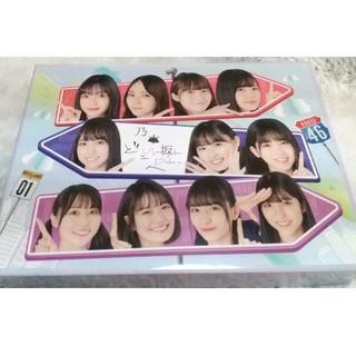 ノギザカフォーティーシックス(乃木坂46)の乃木坂どこへ 第1巻 DVD-BOX DVD(お笑い/バラエティ)