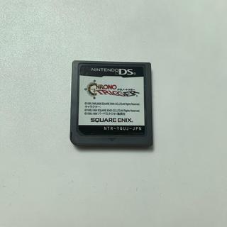 ニンテンドーDS - クロノトリガー DS