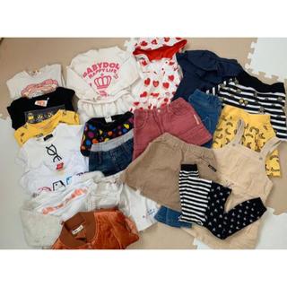 【最終値下げ】ブランド多数☺︎♪*子供服 20点 まとめ売り(その他)