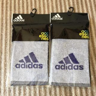 アディダス(adidas)のタオルハンカチ 2枚(ハンカチ/ポケットチーフ)