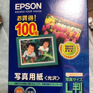 EPSON - 写真用紙72枚