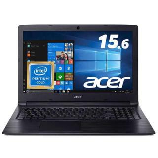 エイサー(Acer)のAcer ノートパソコンAspire3(ノートPC)