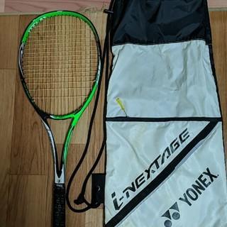 ヨネックス(YONEX)のYONEX軟式テニスラケット中古(ラケット)